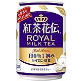 コカ・コーラ 紅茶花伝 ロイヤルミルクティー  280ml缶×24本