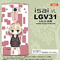 LGV31 スマホケース isai VL LGV31 カバー イサイ VL キャラ2-A ピンク nk-lgv31-1335