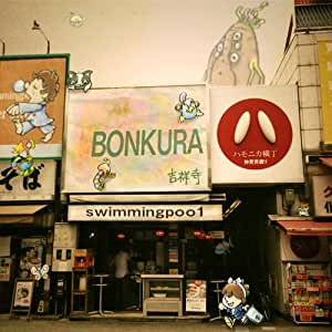 BONKURA