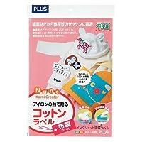 PLUS インクジェット用コットンラベルA4判 (アイロン接着タイプ) 「4枚入」 45-233 【2冊セット】