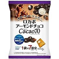 グルメな栄養士セレクト洋菓子 ロカボ アーモンドチョコ カカオ70 126g(18gx7P)