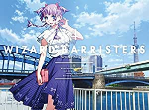 ウィザード・バリスターズ-弁魔士セシル-4 [Blu-ray]