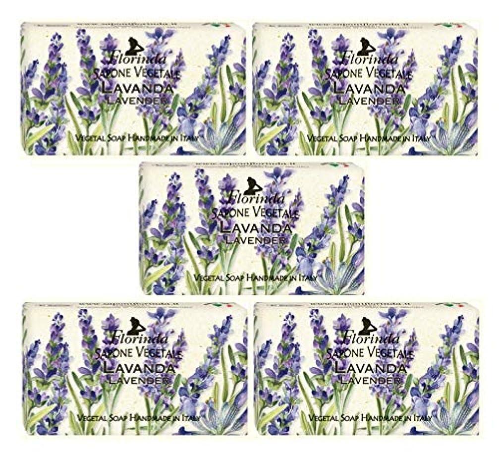 管理者合法素人フロリンダ フレグランスソープ 固形石けん 花の香り ラベンダー 95g×5個セット