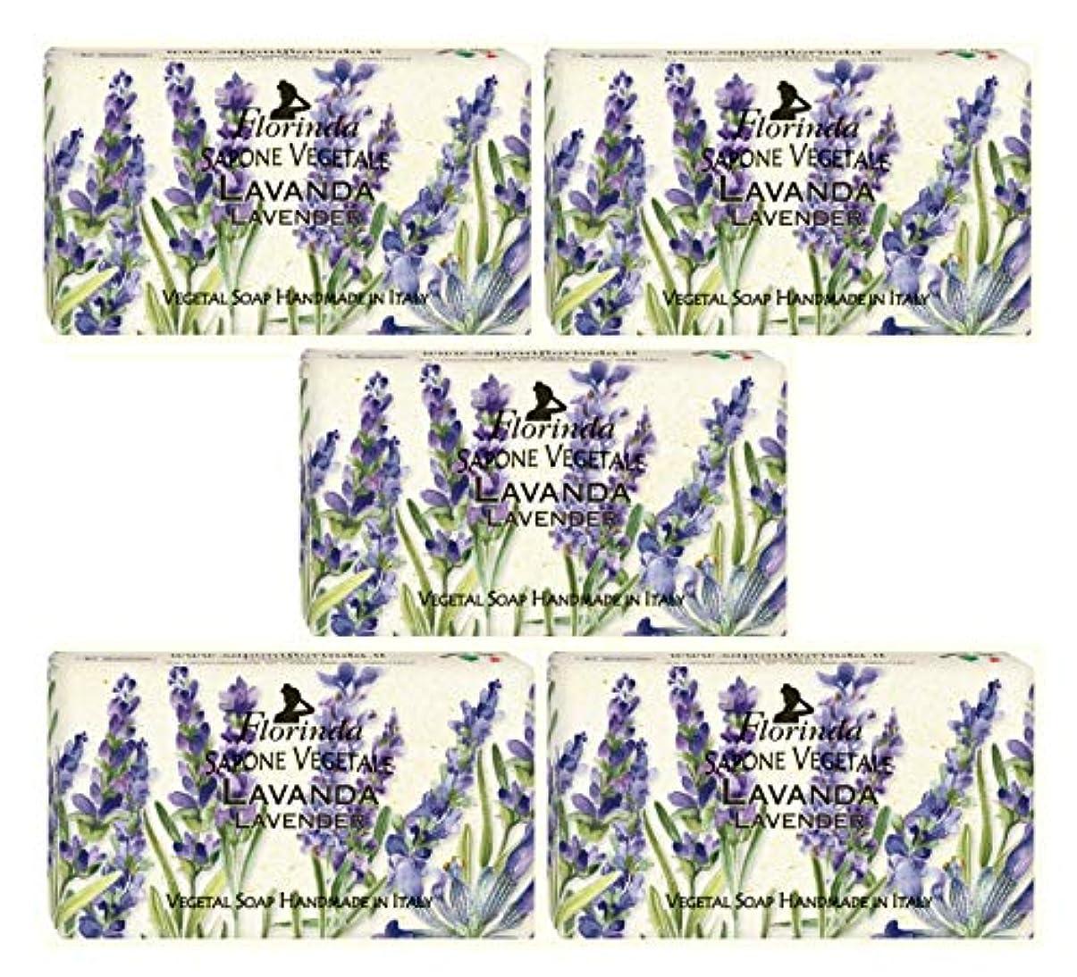 起きている蒸留する馬力フロリンダ フレグランスソープ 固形石けん 花の香り ラベンダー 95g×5個セット