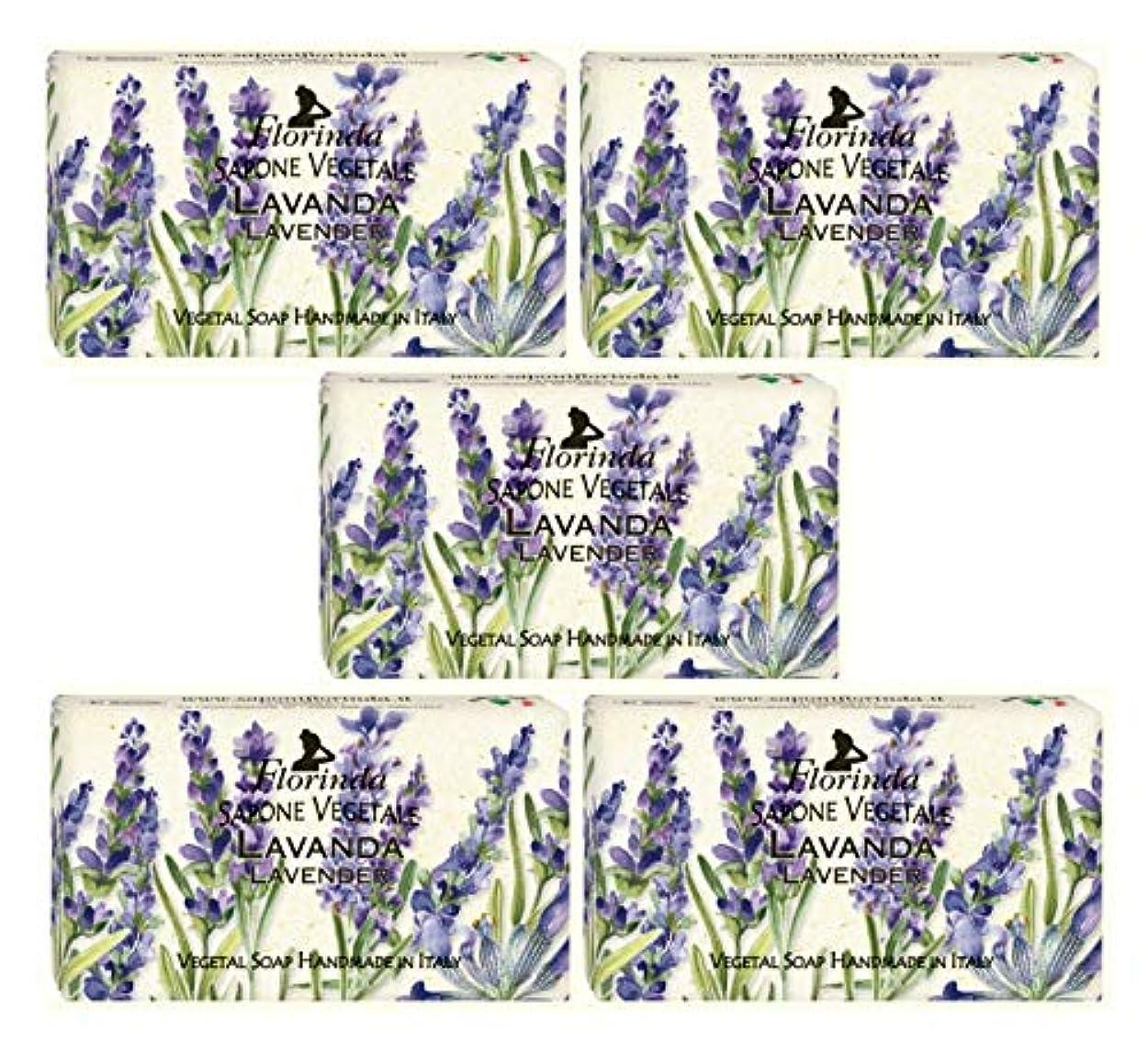 アーチ中国クライストチャーチフロリンダ フレグランスソープ 固形石けん 花の香り ラベンダー 95g×5個セット