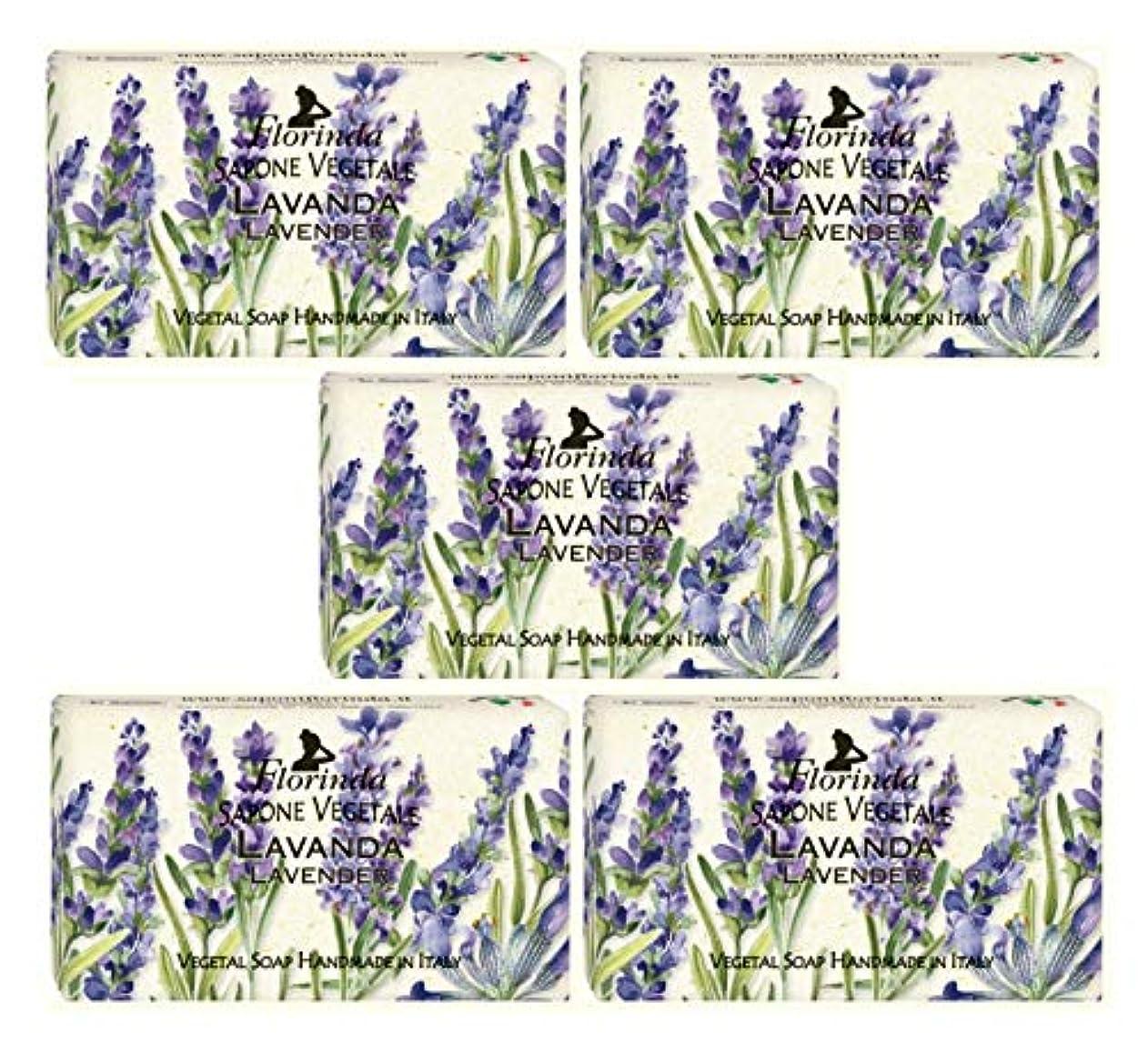 血色の良いジャム伝導率フロリンダ フレグランスソープ 固形石けん 花の香り ラベンダー 95g×5個セット