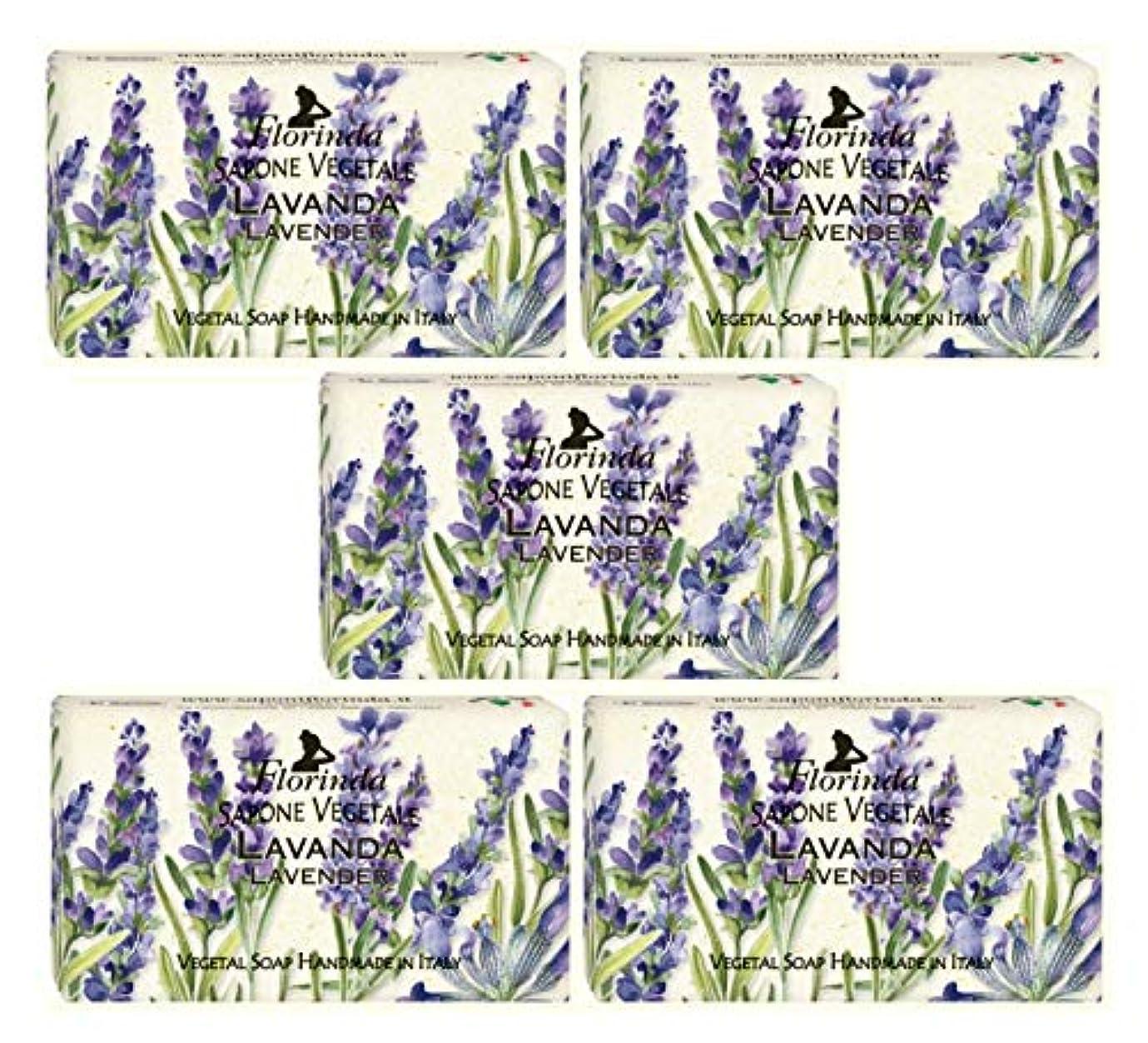 によると草影響力のあるフロリンダ フレグランスソープ 固形石けん 花の香り ラベンダー 95g×5個セット