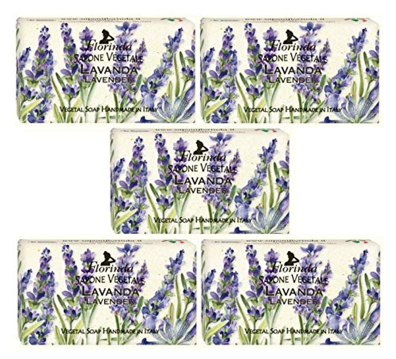 謎浸透する撃退するフロリンダ フレグランスソープ 固形石けん 花の香り ラベンダー 95g×5個セット