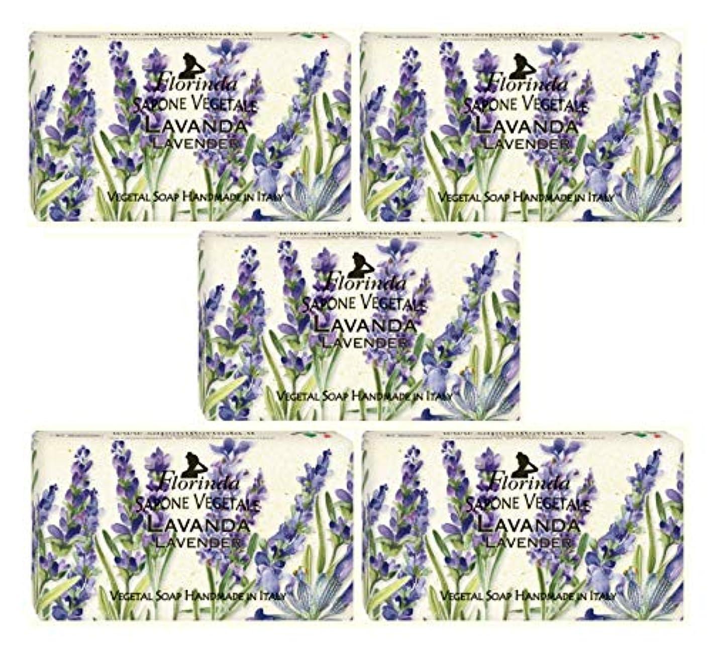 予感ヒゲロッカーフロリンダ フレグランスソープ 固形石けん 花の香り ラベンダー 95g×5個セット