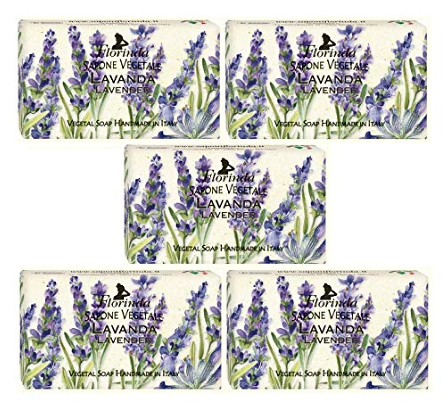 住居適合する学んだフロリンダ フレグランスソープ 固形石けん 花の香り ラベンダー 95g×5個セット