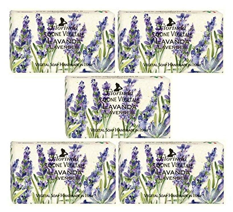 全部バレーボール再生可能フロリンダ フレグランスソープ 固形石けん 花の香り ラベンダー 95g×5個セット
