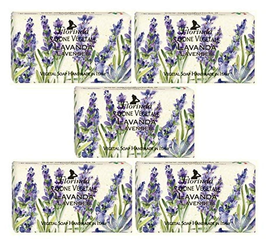 医師憂鬱コピーフロリンダ フレグランスソープ 固形石けん 花の香り ラベンダー 95g×5個セット