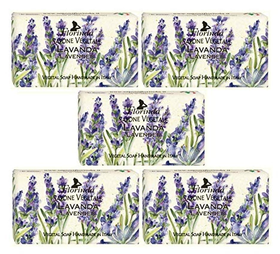 溝オピエート巻き戻すフロリンダ フレグランスソープ 固形石けん 花の香り ラベンダー 95g×5個セット