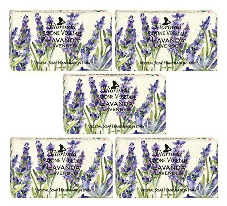 雇ったトロリー敬礼フロリンダ フレグランスソープ 固形石けん 花の香り ラベンダー 95g×5個セット