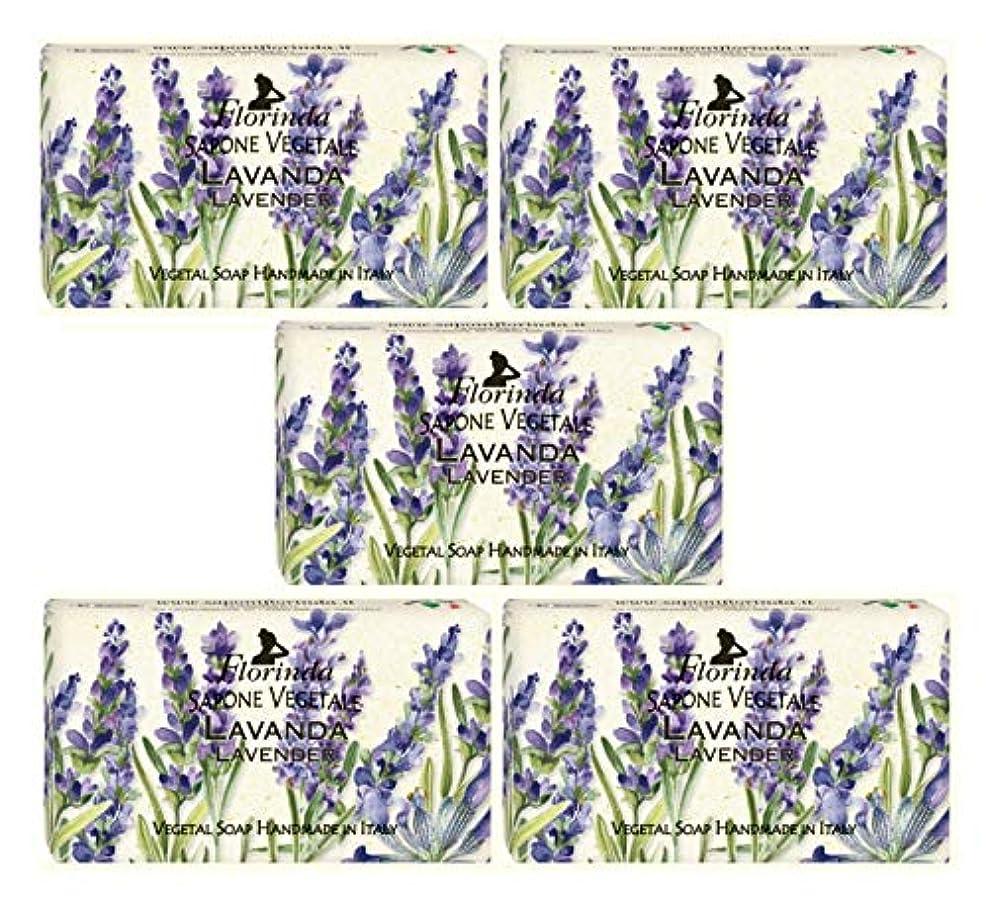 アルコール風が強いスーツケースフロリンダ フレグランスソープ 固形石けん 花の香り ラベンダー 95g×5個セット
