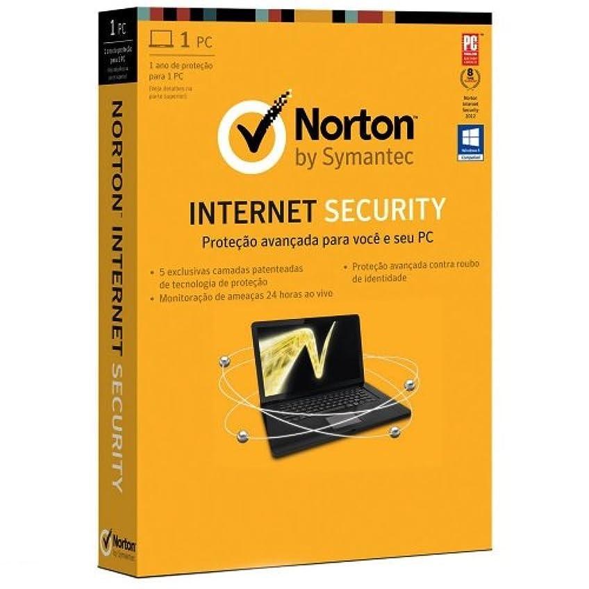 実行アンタゴニスト十二ノートン Norton Internet Security 2013 ポルトガル語版 更新1年1PC FULL [Norton Internet Security 2013 versao Portugues/Brasil/Brazil 1PC/1ano]