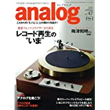 analog (アナログ) 2015年 4月号