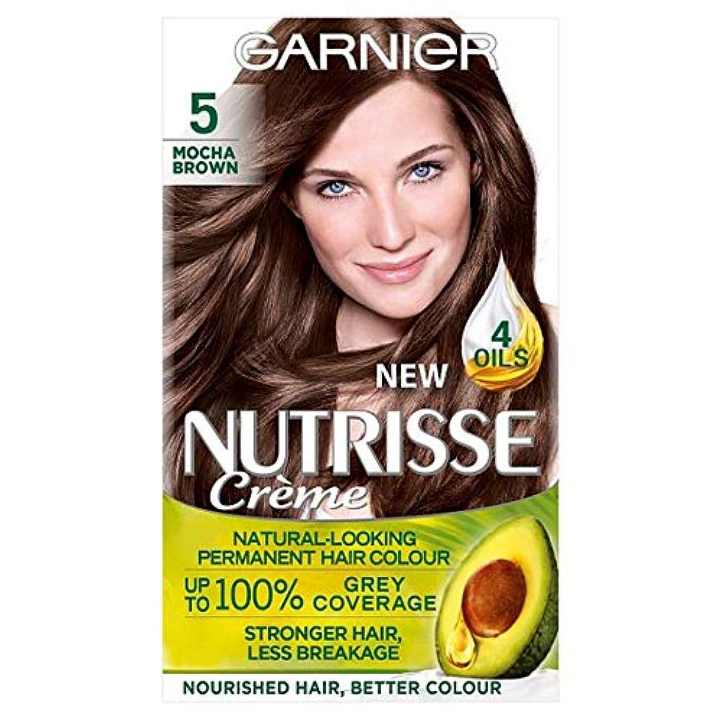 早く疑わしい午後[Nutrisse] 5茶色の永久染毛剤Nutrisseガルニエ - Garnier Nutrisse 5 Brown Permanent Hair Dye [並行輸入品]