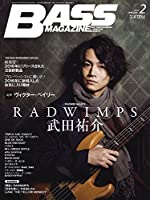 BASS MAGAZINE (ベース マガジン) 2017年 2月号 [雑誌]