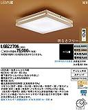 Panasonic(パナソニック電工) 和風LEDシーリングライト 調光・調色タイプ 適用畳数:~10畳 ※5年保証※ LGBZ2706