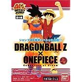 夢の競演! DRAGON BALL × ONE PIECE (上) BOX