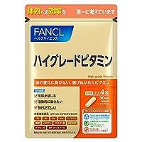 FANCL ファンケル ハイグレードビタミン 約30日分