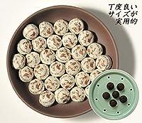 極上品本場雲南プーアル茶六大茶山小とう茶2012年産およそ220g(3g×70個+5個増量)