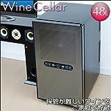 ワインセラー セパレートタイプ(18本収納 48L)