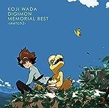KOJI WADA DIGIMON MEMORIAL BEST-sketch2-[期間限定生産]