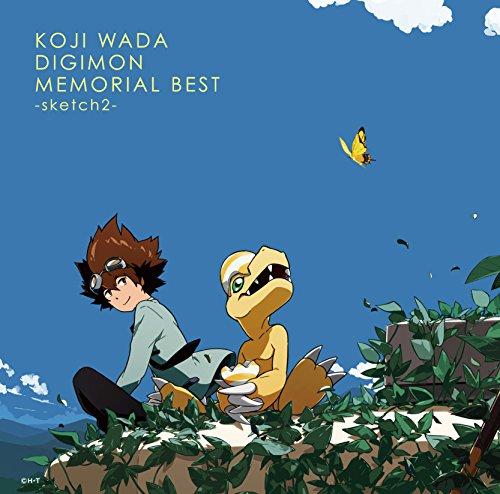 KOJI WADA DIGIMON MEMORIAL BEST-sketch2-[期間限定生産]の詳細を見る