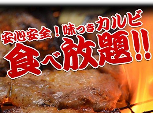 国産牛肉 味付焼肉たっぷり1Kg! 2セット買うと、おまけ500g(北海道、沖縄、離島は送料がかかります)[カルビ/BBQ/焼肉/バーベキュー/国産牛肉/タレ...