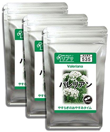 バレリアン 約1か月分×3袋 C-535-3