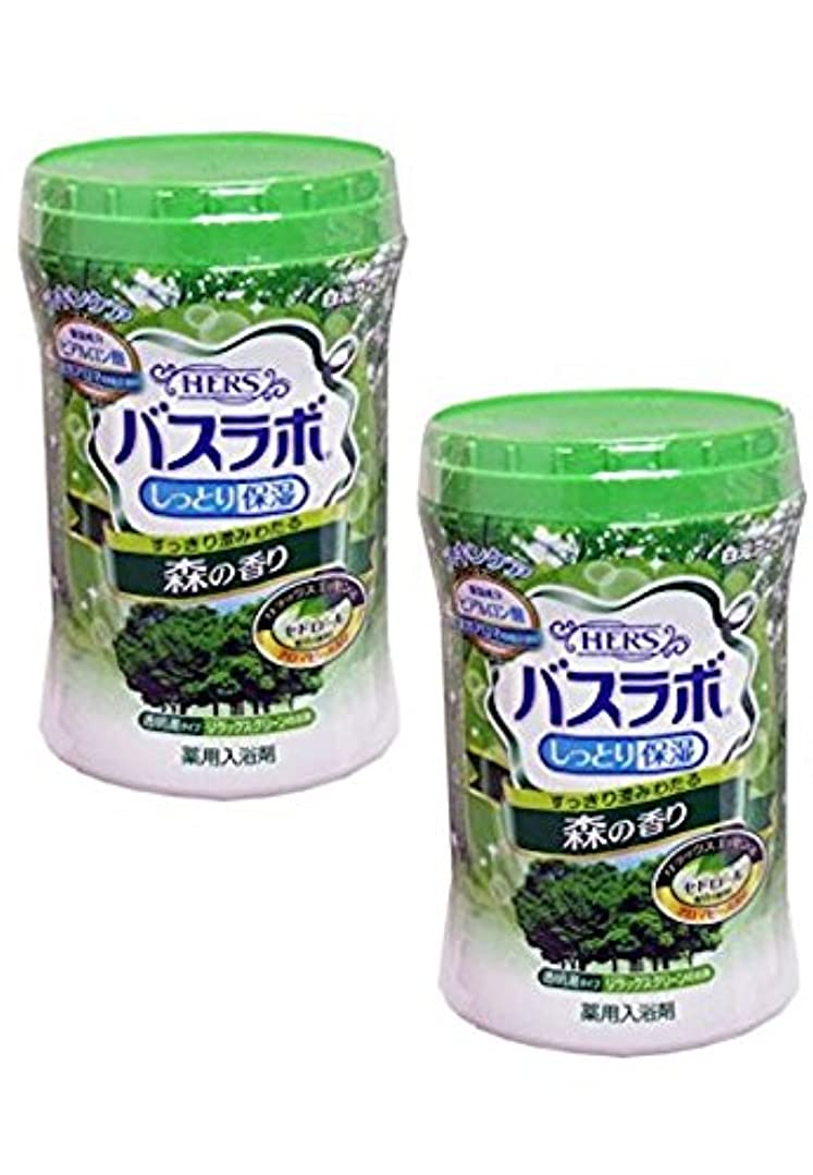 バスラボ しっとり保湿 薬用入浴剤 森の香り 680g 2個