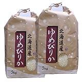 28年産 新米 100% 北海道産 ゆめぴりか 10kg (5kg×2) (7分づき(精米後約4.65k×2))