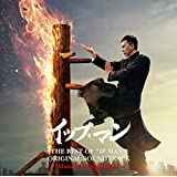 "THE BEST OF ""IP MAN"" ORIGINAL SOUNDTRACK"