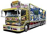 青島文化教材社 1/32 バリューデコトラシリーズ No.38 人魚姫 大型冷凍車 プラモデル
