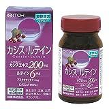 井藤漢方製薬 カシス+ルテイン 27g