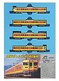 マイクロエース Nゲージ 113系 四国更新車 イエロー 改良品 4両セット A2255 鉄道模型 電車