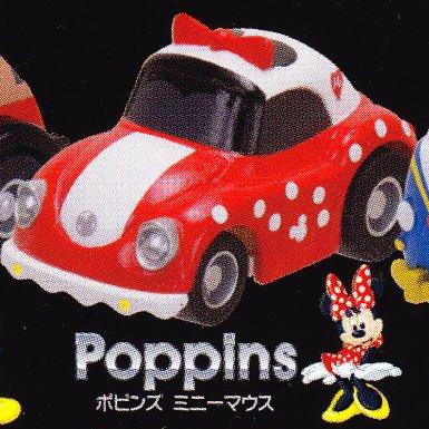 디즈니 모터 스  풀백 레이서의 시리즈01 [2.포피 즈  미니 마우스](단품)-