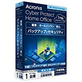 Cyber Protect Home Office Premium 1PC 1年版