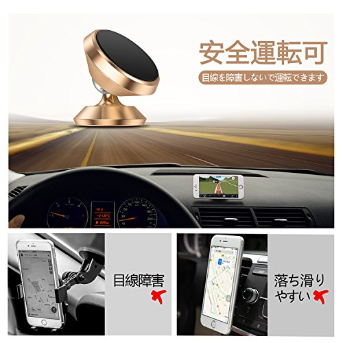 【Humixx】車載ホルダー, マグネット式 貼り付けタイプ 360度回転可 多機種対応 (スマホスタンド, ゴールド)[HYT Series]