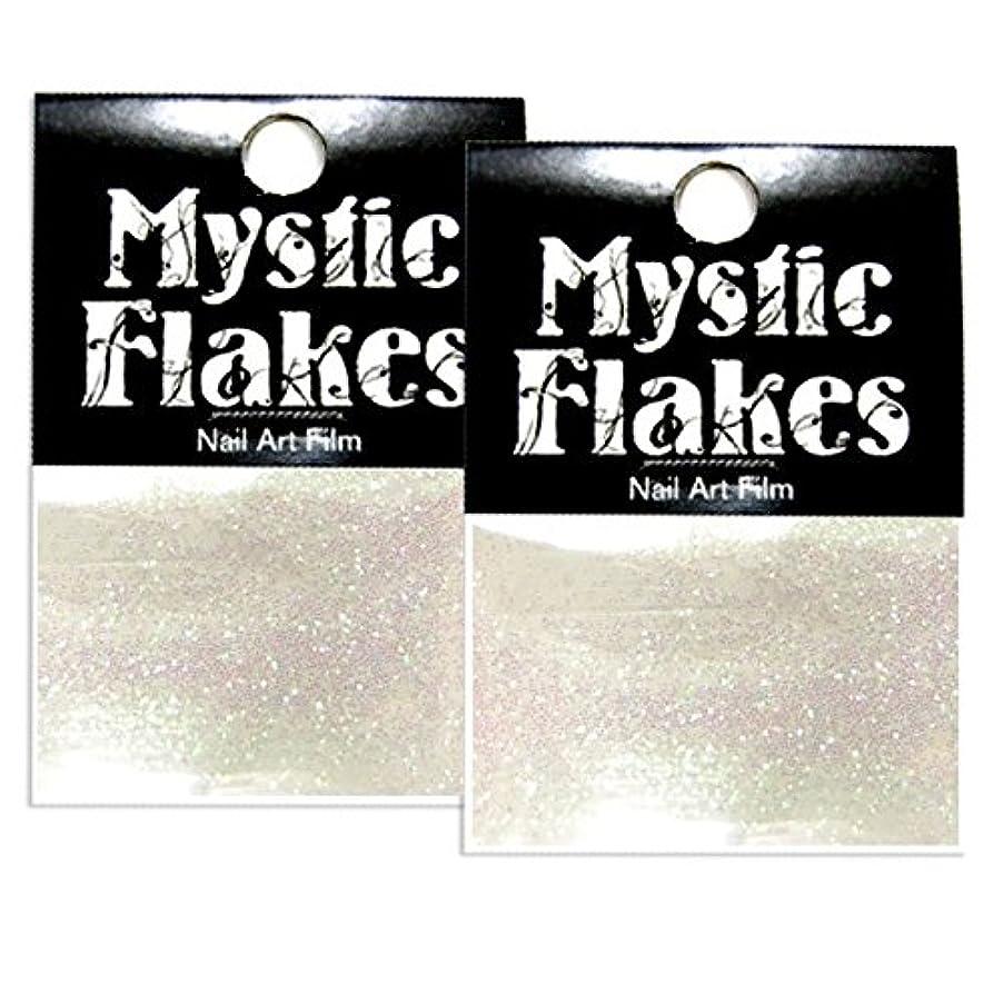 インレイエイリアス同情的ミスティックフレース ネイル用ストーン オーロラホワイト ラメフレーク 0.5g 2個セット