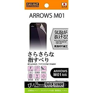 レイ・アウト ARROWS M01 フィルム ...の関連商品2