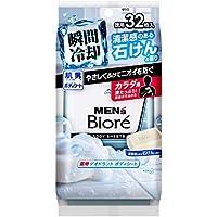 メンズビオレ 薬用デオドラントボディシート 清潔感のある石けんの香り 32枚