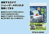 コクヨ シュレッダー メンテナンスシート 13枚 KPS-CL-MSA4 (2006-12-01)