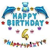 4歳 お 誕生 日 プレゼント 男の子 イルカ 青 ハッピーバースデー パーティー 飾り用 バルーン 風船 空気入れ ポンプ付き セット