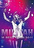 M BEST Tour 2011[DVD]