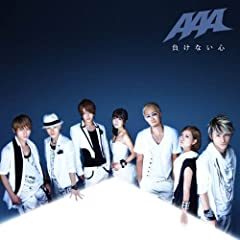 Day by day♪AAAのCDジャケット