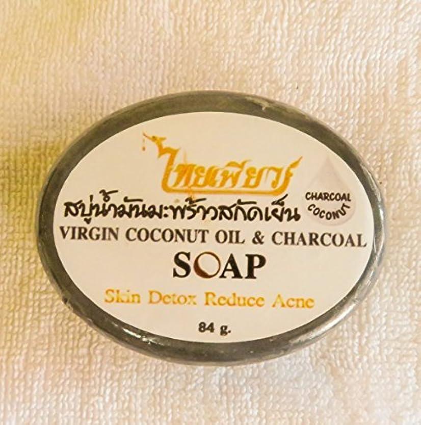 ダーツ蒸し器奇跡Coconut Oil Soapplus charcoal