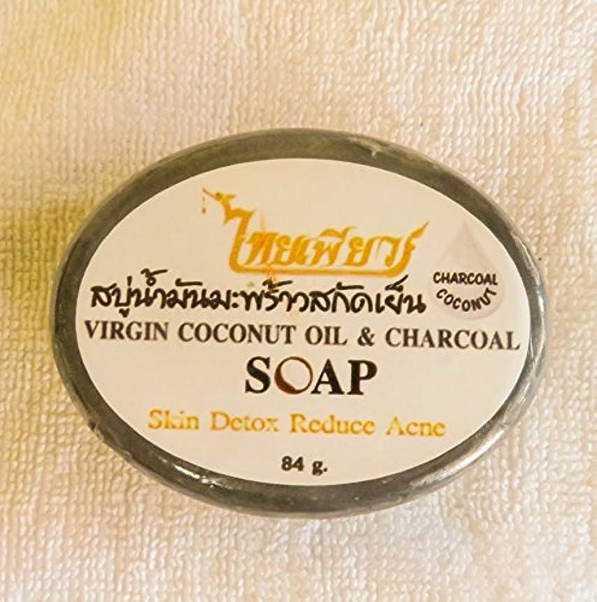 ために上院筋Coconut Oil Soapplus charcoal